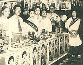 Tokyo, sekitar tahun 1933